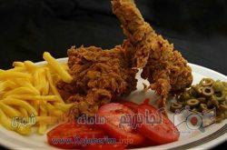 رستوران لمزی - سوخاری مخصوص