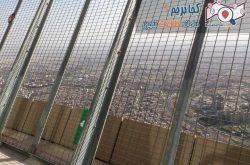 برج میلاد - سکوی دید باز - سایت کجا بریم