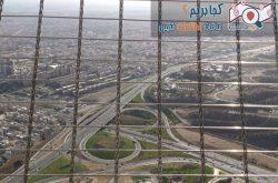 برج میلاد - سکوی دید باز -- سایت کجا بریم