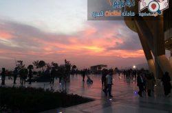 برج میلاد - پای برج - سایت کجا بریم