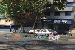 تالار زیتون الهیه در خیابان شریعتی بالاتر از پل صدر